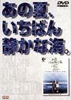 200409221.jpg